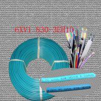 高弹性耐磨防油抗拉 柔性6XV1 830-3EH10 蓝色西门子拖链电缆线
