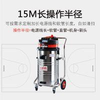 广场清洁地面灰尘碎屑用吸尘器威德尔220V工业吸尘器价格