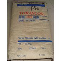 Toraycon 1101G-30 东丽PBT 30%玻纤增强