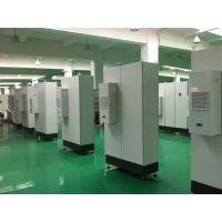 CNC电控箱专用空调