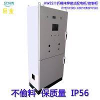实力工厂ES604016 焊接式配电柜或控制柜 巨金牌