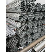 销售保山热镀锌钢管 消防水利工程 友发牌热镀管质量可靠DN50*3.5 Q195