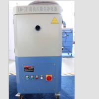 供应青岛路博焊烟净化处理器 高负压电焊烟净化器 除尘净化系统