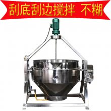 电加热夹层锅 可倾式熬煮锅 不锈钢炒锅 多功能炊具