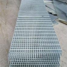 水厂平台钢格栅板 镀锌楼梯踏步板规格 踏步板哪家有