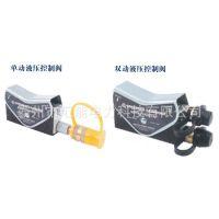 液压工具控制阀PVA0022单回路液压控制阀 双回路液压控制阀价格