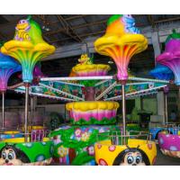 虫虫乐园儿童游乐设备 厂家直销 质优价廉
