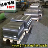 东莞大水磨加工 模具钢精料价格 六面精铣加工尺寸达0.05mm内