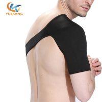 海绵运动护肩绑带 可调节压缩 防拉伤 东莞护肩 健身运动专用 生产定制