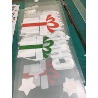 深圳UV喷绘免费小样,UV圣诞老人窗贴