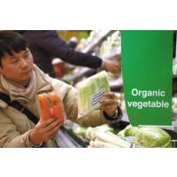 有机蔬菜标签,溯源蔬菜标签 规格定制