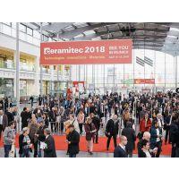 2018年德国慕尼黑国际陶瓷工业展CERAMITEC欢迎企业随团考察参观邀请函公务考察