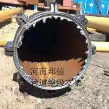 河南邦信天然气塑料滑块支架 聚乙烯457管道支架安装步骤