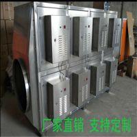 低温等离子净化器等离子废气处理艾灸烟雾净化器
