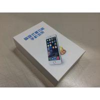 供应磁吸式手机支架天地盖纸盒 定制精细裱糊礼品盒