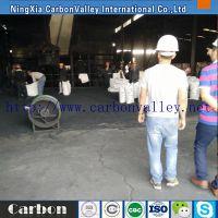 供应铁合金炉用冷捣糊 碳素胶泥