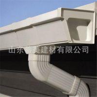 蒂美DMI厂家供应深圳蒂美PVC檐槽檐沟落水系统 PVC成品天沟