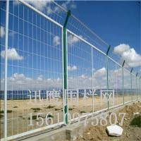 光伏发电围栏网 铁丝网隔离栅厂家 西安市光伏围网防护网厂家