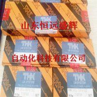 日本THK 交叉滚子(滚柱)导轨: VR2-120X21Z,(2120T) VR2-135X23Z
