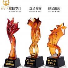 上海琉璃奖杯批发,红色凤凰奖品,十佳员工奖杯,琉璃工艺品定制厂家