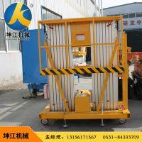 厂家生产单双桅柱式铝合金升降机家用液压小电梯高空作业升降台