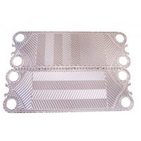 艾保实业热交换器 AU15 AU98 EPDM传热配件 APVJ185SS304换热器板片