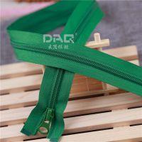 大器拉链DAQ:欧标环保运动服拉链定制,羽绒服拉链,裤子拉链,尼龙拉链品牌供应