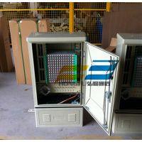 144芯壁挂式SMC光缆交接箱图文构造