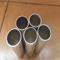 3003铝管防锈专用大口径无缝铝合金管