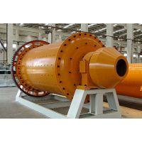 华阳机械矿山磨粉设备 小型铝灰球磨机13838343655