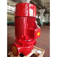 厂家直销新规3CF消防泵XBD3.2/170-300L 增压稳压设备 无负压供水设备
