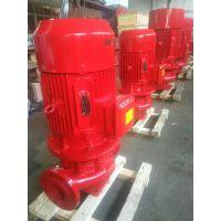 消防产品来源证明消防泵XBD10/35-125L 消火栓泵 恒压供水设备 喷淋泵