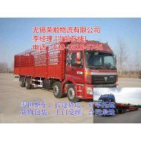 http://himg.china.cn/1/4_513_241644_600_450.jpg