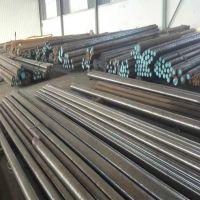ASTM1141易切削,贵钢圆钢代理商,ASTM1141材料价格