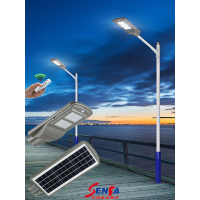 【新品推荐】4米20W一体化太阳能路灯 农村太阳能路灯