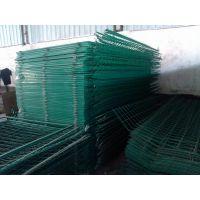广州养殖厂围网 波浪网护栏 山地围网 场地隔离网 低价供应