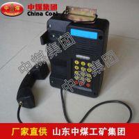 HDB-1型防爆电话机,HDB-1型防爆电话机适用范围,ZHONGMEI