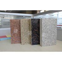 西安保温一体板建荣漆一体板厂家新推8-10mm超薄石材岩棉板