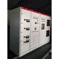 东莞XGN高压环网柜生产 东莞GCK配电柜生产 东莞电力安装公司