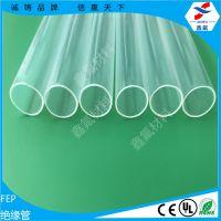 PFA管 耐火耐热管 电子行业