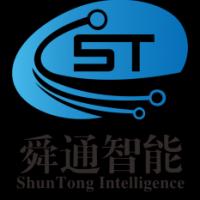 深圳市舜通智能科技有限公司