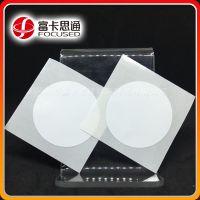 定制rfid电子标签,纸质不干胶标签、直径25mm、质量有保证