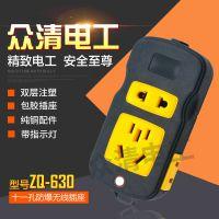 厂家直销无线电源插座 大功率阻燃抗压接线板 新国标居家电源插座