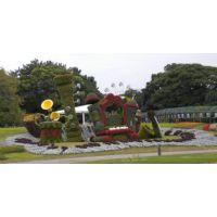 新园五色草观叶立体造型-乐器004