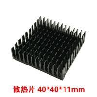 散热片40*40*11MM 黑色 纯铝散热器 制冷片散热器