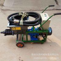 河北小型水泥灌浆机厂家锚杆注浆机JD-150型