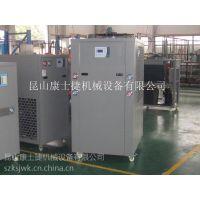 镀膜机冷冻机_昆山康士捷机械设备有限公司