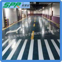 斯博锐彩色硬化剂 渗透型地坪材料 彩色固化剂地坪厂家
