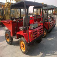 提供工地前卸式翻斗车 18马力大载重翻斗车 专业销售新品自卸车