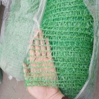 天津批发绿色盖土网 盖土网现货 1.5针2针盖土网厂家